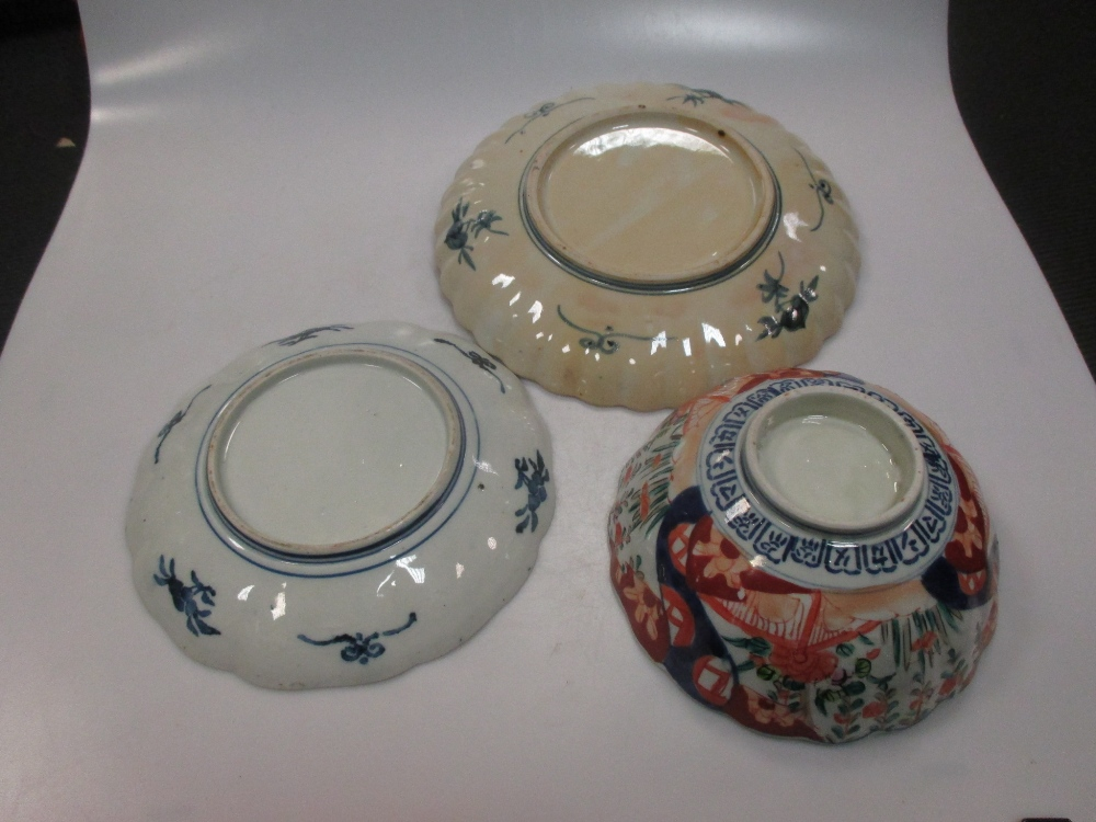 Lot 265 - three Imari plates/bowl