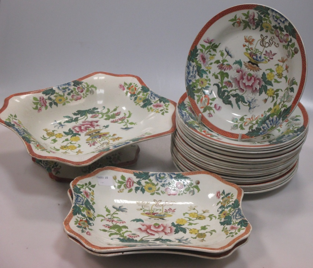 Lot 267 - A Wedgewood 19th century floral dessert service