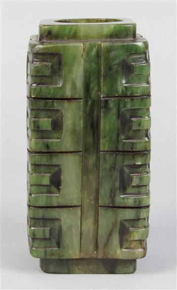 Lot 5043A - Chinese hardstone carving, of cong form executed from mottled dark green matrix, with wood stand,