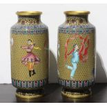 Lot 5086 - Pair of Chinese cloisonne enameled vases, the rouleau body featuring various beauties at dance on