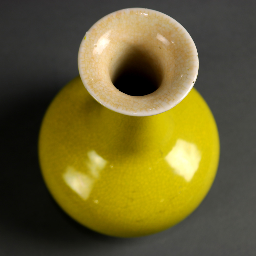 Lot 5016 - Chinese yellow crackle glaze vase, with a trumpet neck above a compressed body with an overall