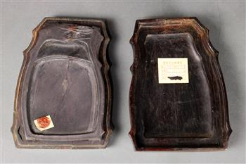 Lot 5049 - Chinese inkstone and box of bamboo form, the inkstone of two compartments accented by bamboo