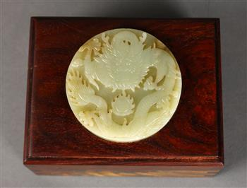 Lot 5047 - Chinese rectangular wood box, the lid inset with a hardstone plaque carved with a dragon pursuing