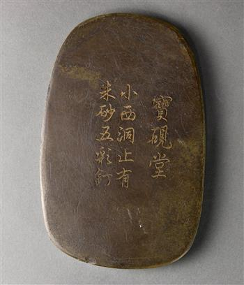 Lot 5050 - Chinese ink stone, low relief carved as a seated scholar, reversed with inscription marked '