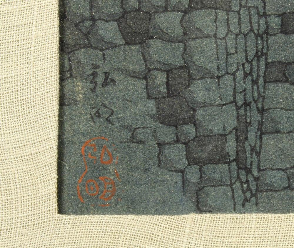"Lot 5120 - Takahashi Shotei (Japanese, 1871–1945), ""Mt. Fuji from Mizukubo"", woodblock print, lower left with"