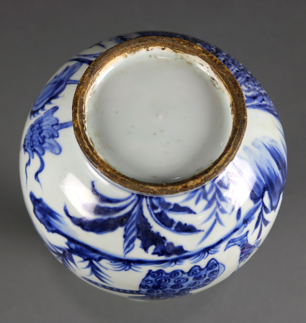 Lot 5021 - Chinese underglazed blue porcelain yuhuchunping vase, figures depicting a beauty forcefully