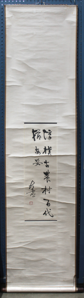 Lot 5173 - Manner of Tai Xu, Calligraphy of Five-character Couplet, ink on paper, bearing signature and one