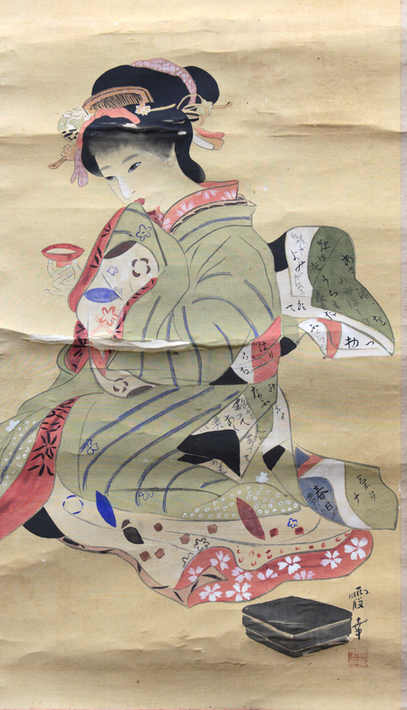 """Lot 5159 - Japanese scroll, """" Maiko who loves Sake"""", ink and colors on silk, lower right signed [Kakou] and"""