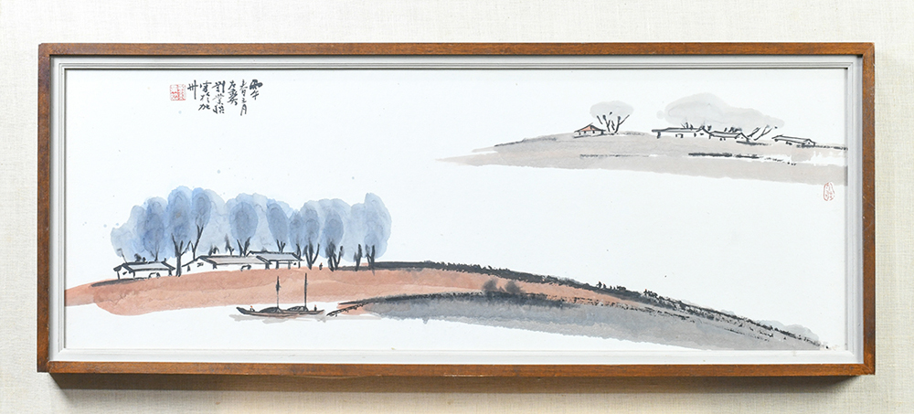 Lot 5169 - Liu Yezhao (Chinese, 1910-2003), River Landscape, ink and color on paper, the upper left with