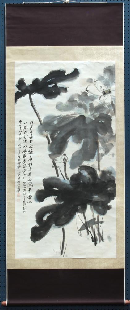 Lot 8583 - Chinese Scroll, Manner of Zhang Daqian