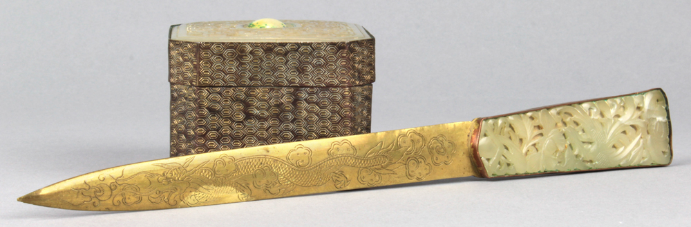 Lot 8523 - Chinese Hardstone Inset Box and Letter Opener