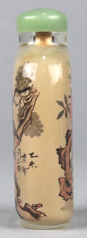 Lot 8526 - Chinese Inside Painted Snuff Bottle, Marked Yan Yutian