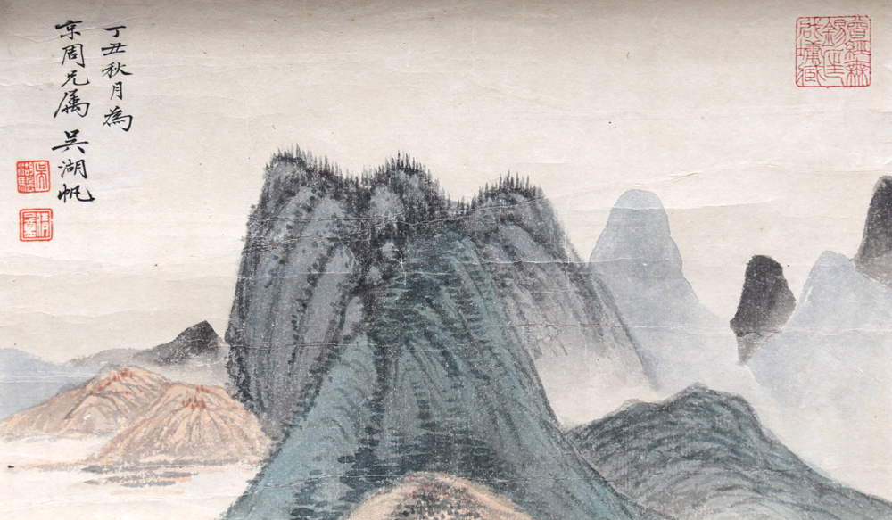 Lot 5174 - Manner of Wu Hufan (Chinese, 1894-1968), Landscape, ink and color on paper, the left with