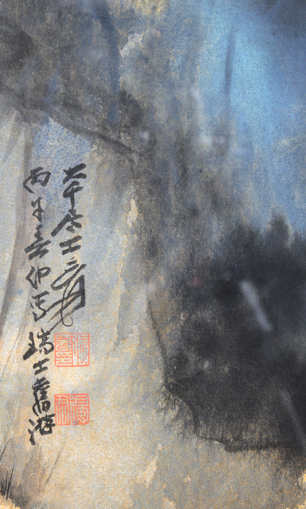 Lot 8581 - Chinese Landscape, Attributed to Zhang Daqian