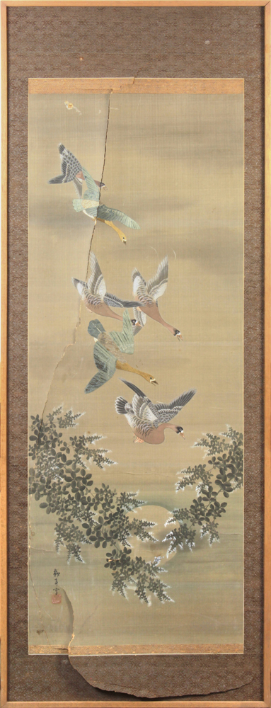 Lot 5156 - Japanese panel, ink, color and embroidery on silk, depicting wild geese, lower left with the