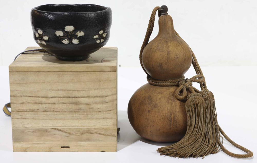 Lot 4043 - Japanese Tea Bowl