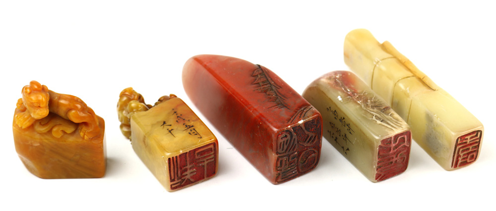 Lot 8039 - (Lot of 5) Group of Chinese Soapstone Seals