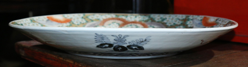 Lot 4056 - Japanese Ceramic Charger