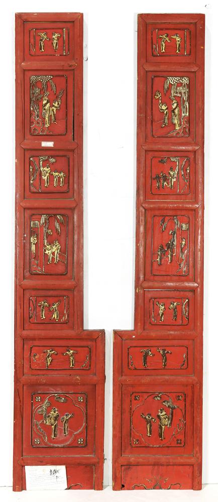 Lot 4122 - (lot of 3) Chinese Gilt Wood Panels