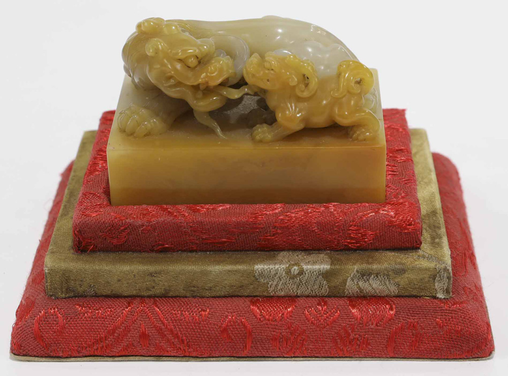 Lot 8031 - Chinese Carved Hardstone Seal