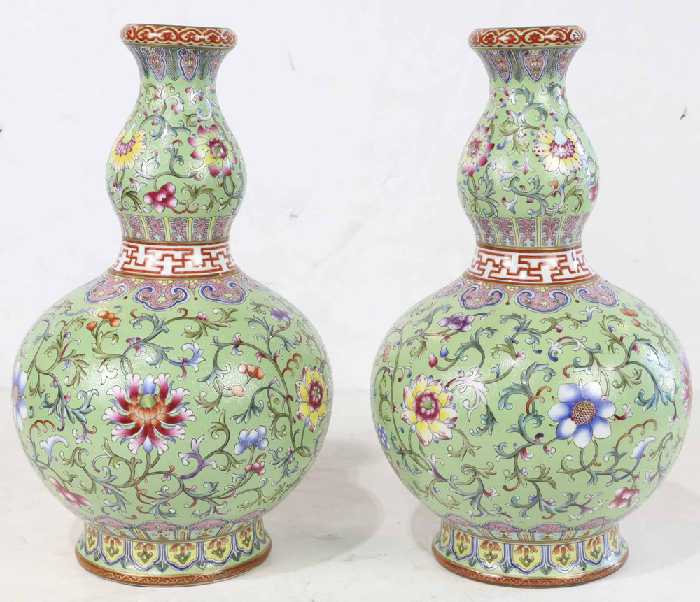 Lot 4005 - A Pair of Chinese Double Gourd vases
