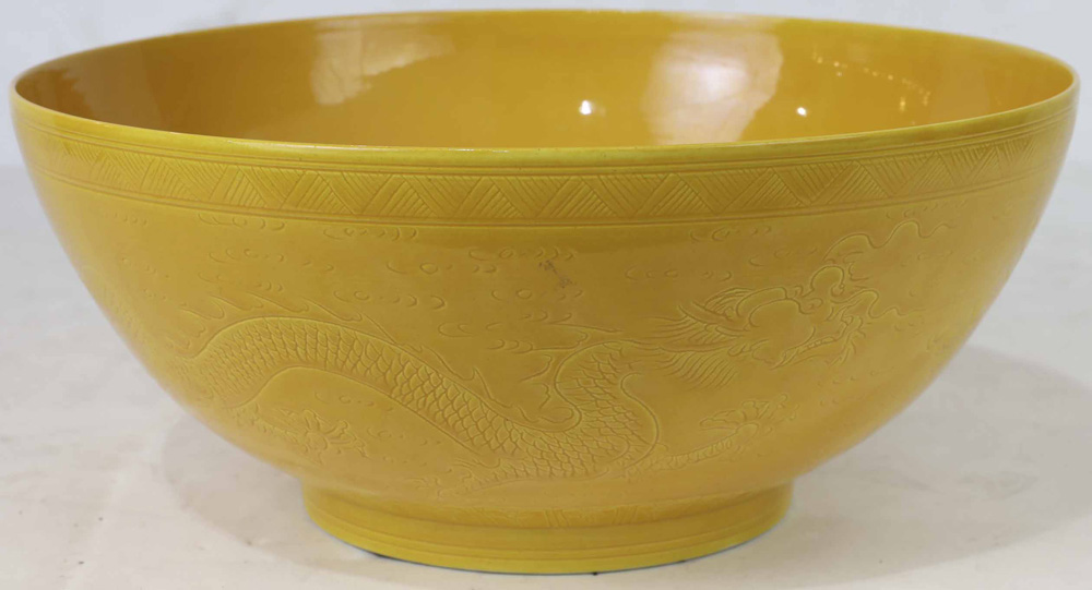 Lot 4012 - A Large Chinese Yellow Ground Bowl