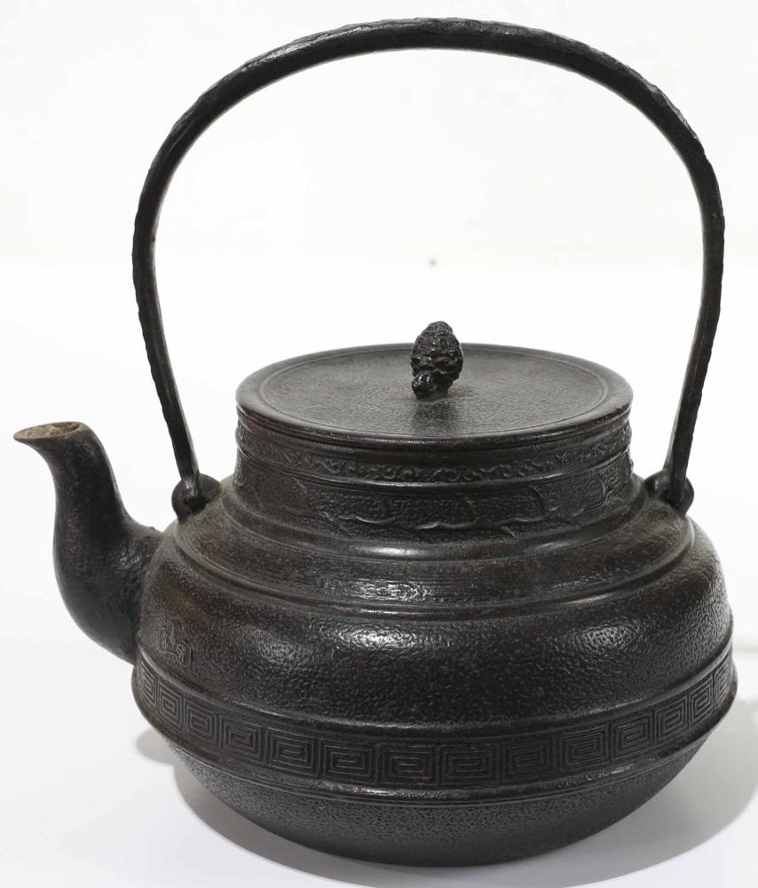 Lot 4044 - Japanese Tetsubin, Raku Tea Bowl