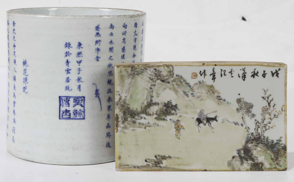 Lot 8055 - (Lot of 2) Two Chinese Blue and White Porcelains