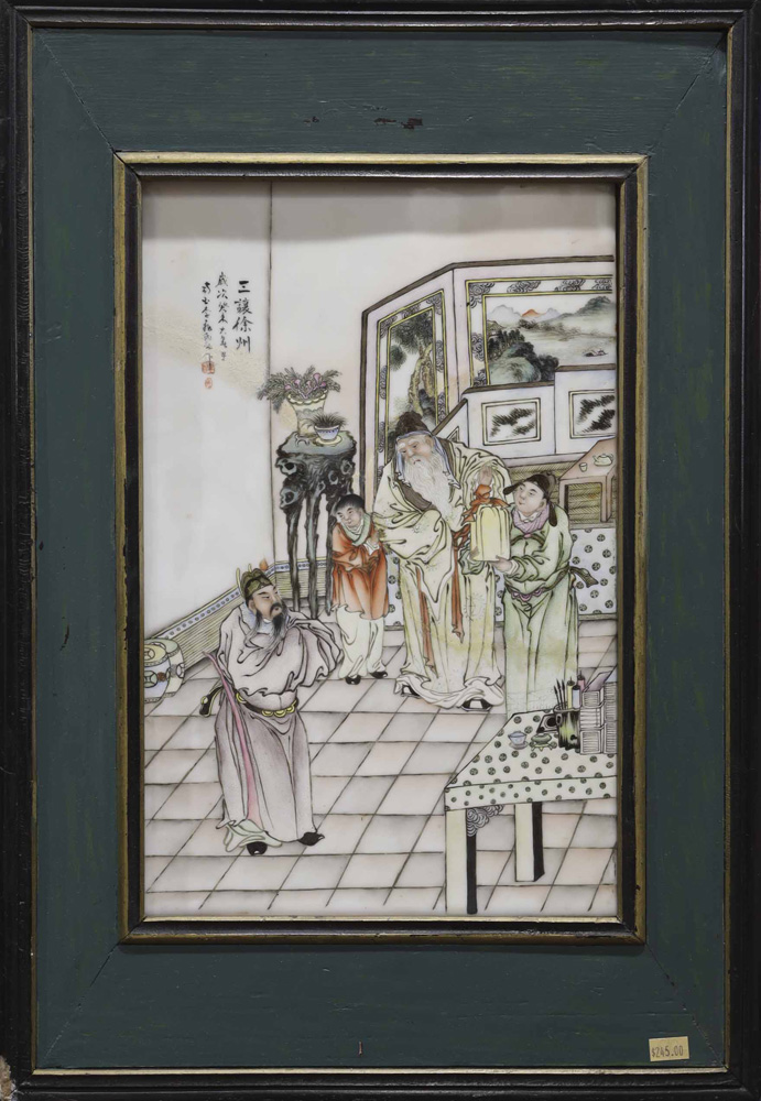 Lot 8069 - A Chinese Enameled Porcelain Plaque