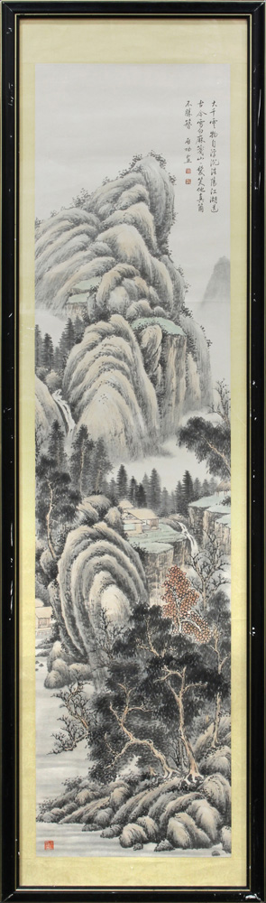 Lot 8072 - Chinese Painting, Manner of Qi Gong, Landscape
