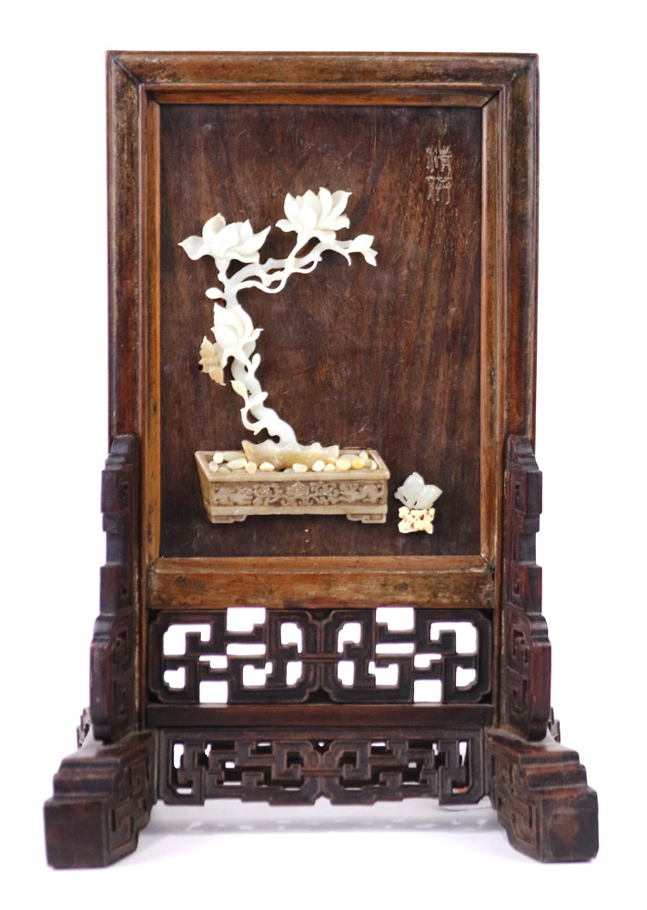 Lot 8025 - Chinese Jade and Hardstone Inlaid Table Screen