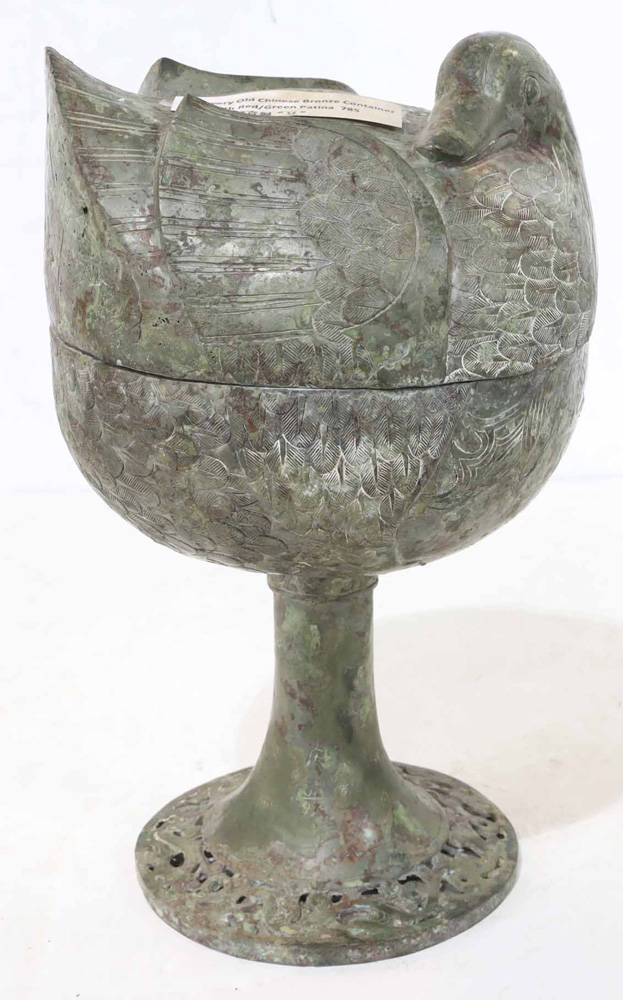 Lot 4017 - A Chinese Bronze Vessel