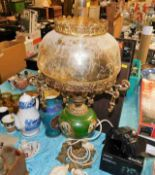 A decorative lamp