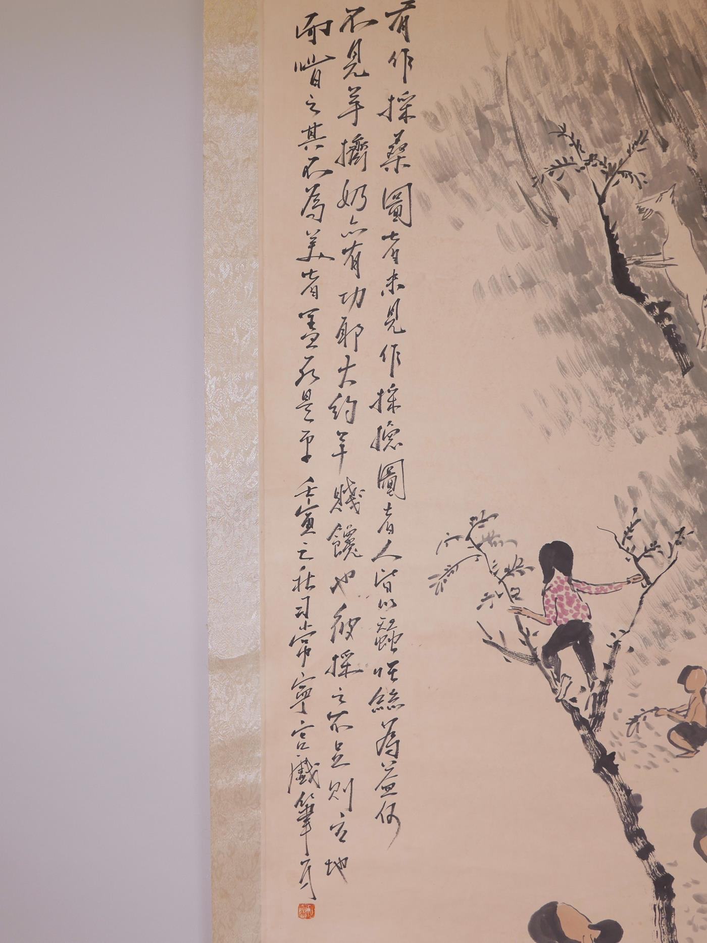 "Lot 46 - A Chinese watercolour scroll decorated with figures and animals in a landscape, 53"" x 26"""