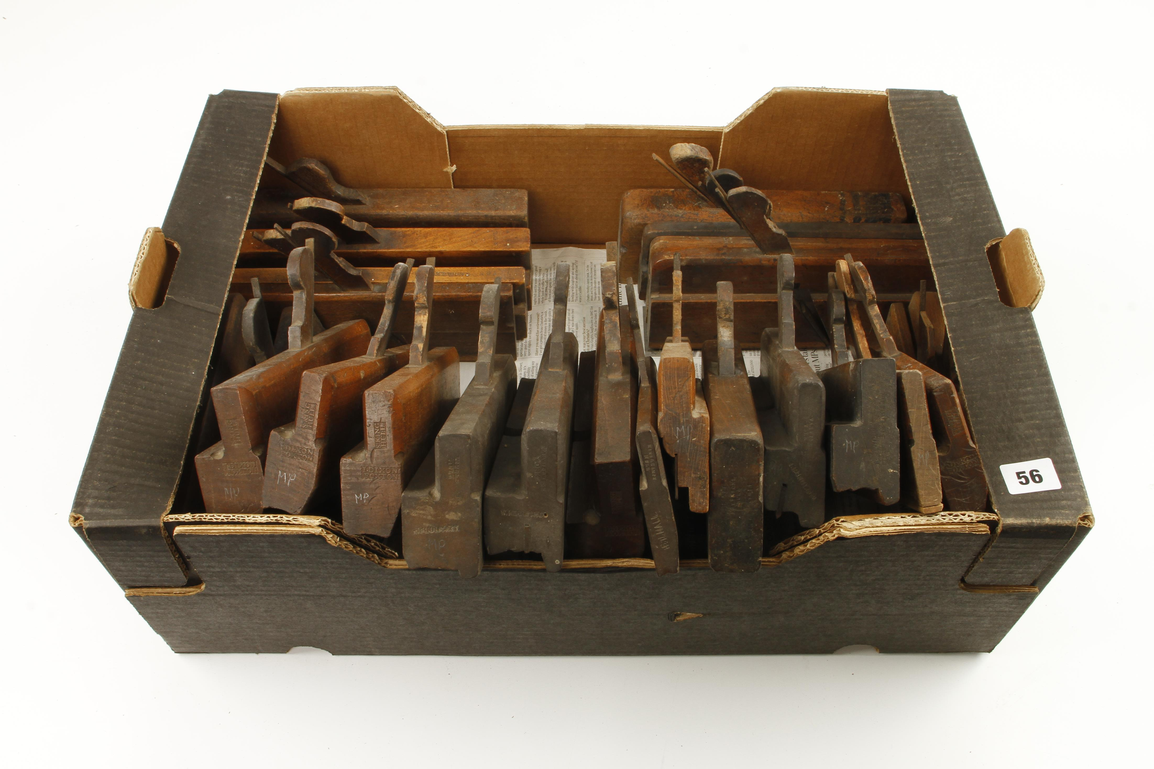 Lot 56 - 64 moulding planes and 5 others in 3 boxes G