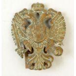 An Austro-Hungarian brass double eagle shako plate, 11.5 x 8.5cm.