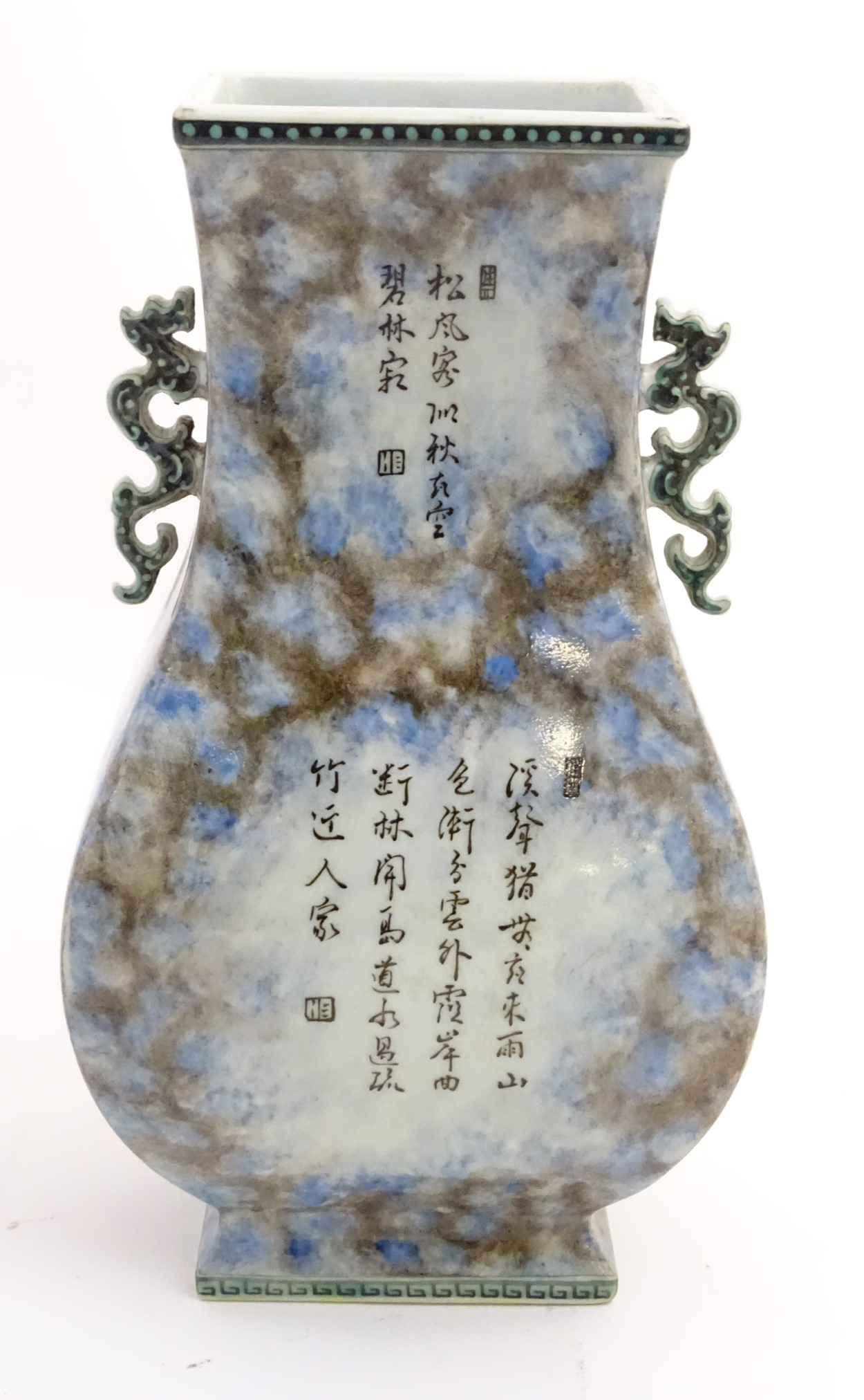 Lot 2 - A Chinese fanghu vase with a mottled blue and grey ground and Chinese character decoration,