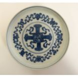 Lot 38 - A Chinese blue and white dish on small pedestal base, decorated with the symbols of the 8 immortals,