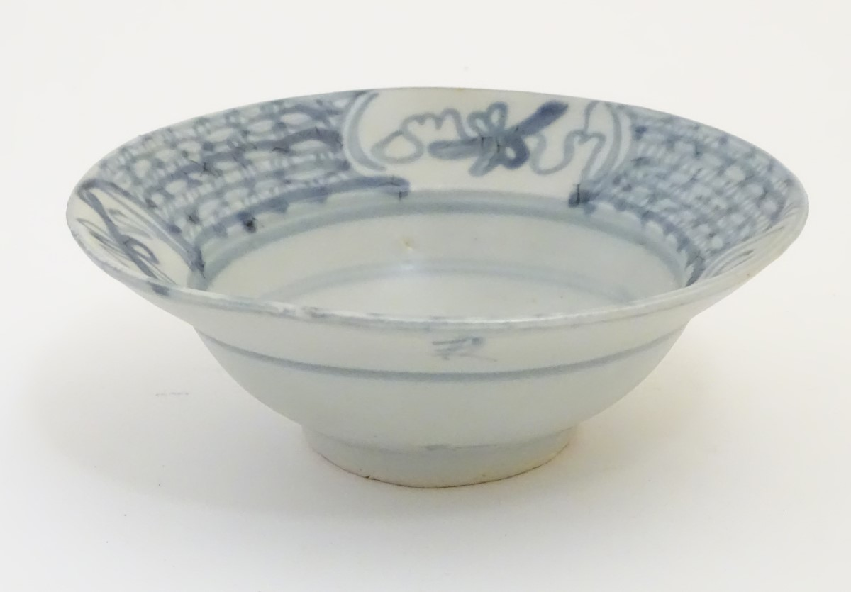 Lot 21 - An 18thC Chinese blue and white bowl, with hand painted decoration,