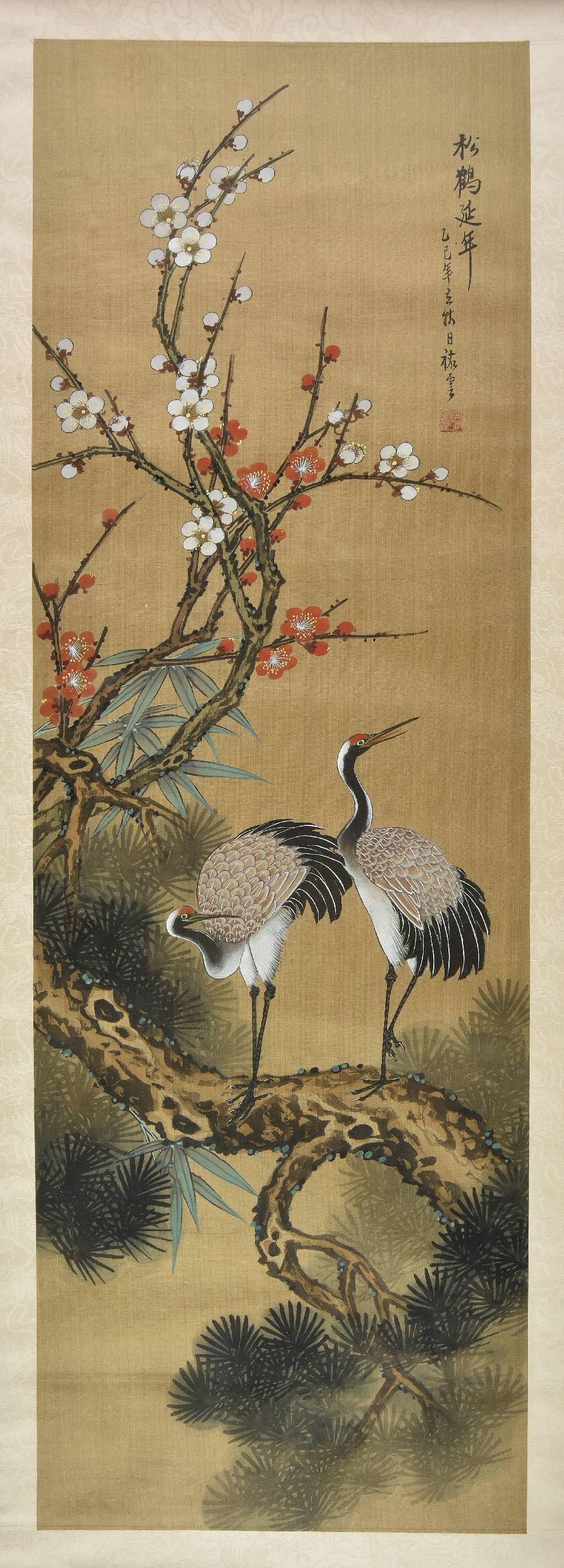 Lot 50 - *Yu-Yun (1864-1938). Pine Trees and Cranes, & Two Birds and Flowers, a pair of watercolour and