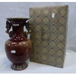 Lot 319 - A CHINESE ARCHAISTIC KUAN TUNG VASE, 30cm high (in a fitted box)