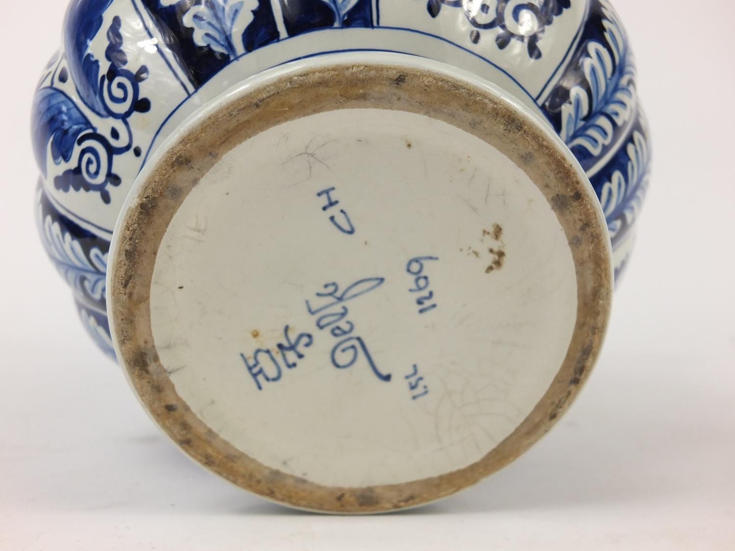Lot 199 - Hand painted blue and white porcelain vase, 28cm high : For Further Condition Reports Please visit
