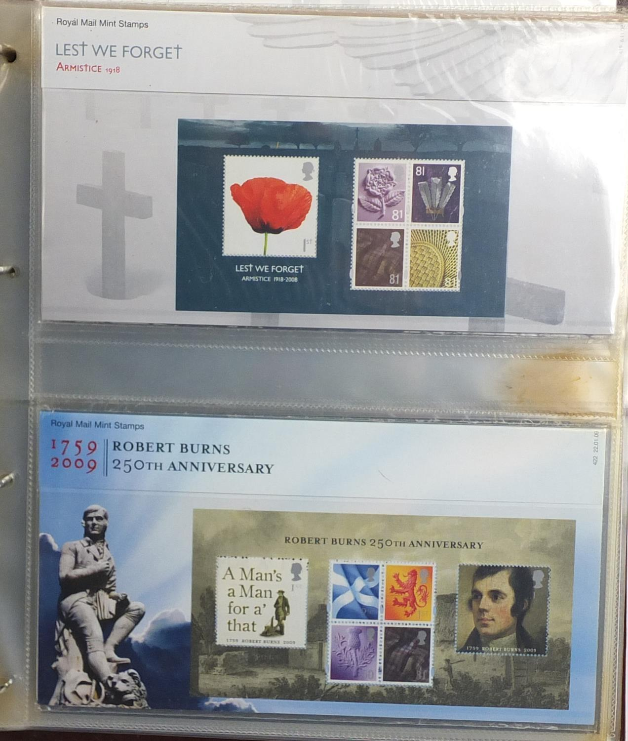 Lot 1050 - Royal Mail stamp presentation packs, arranged in an album : For Further Condition Reports Please