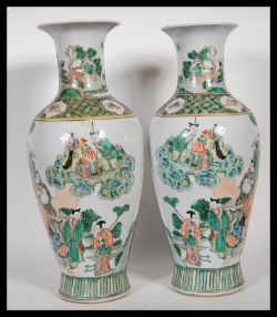 Online Antiques & Collectables Auction - Worldwide Postage, Packing & Delivery Available On All Items - see www.eastbristol.co.uk
