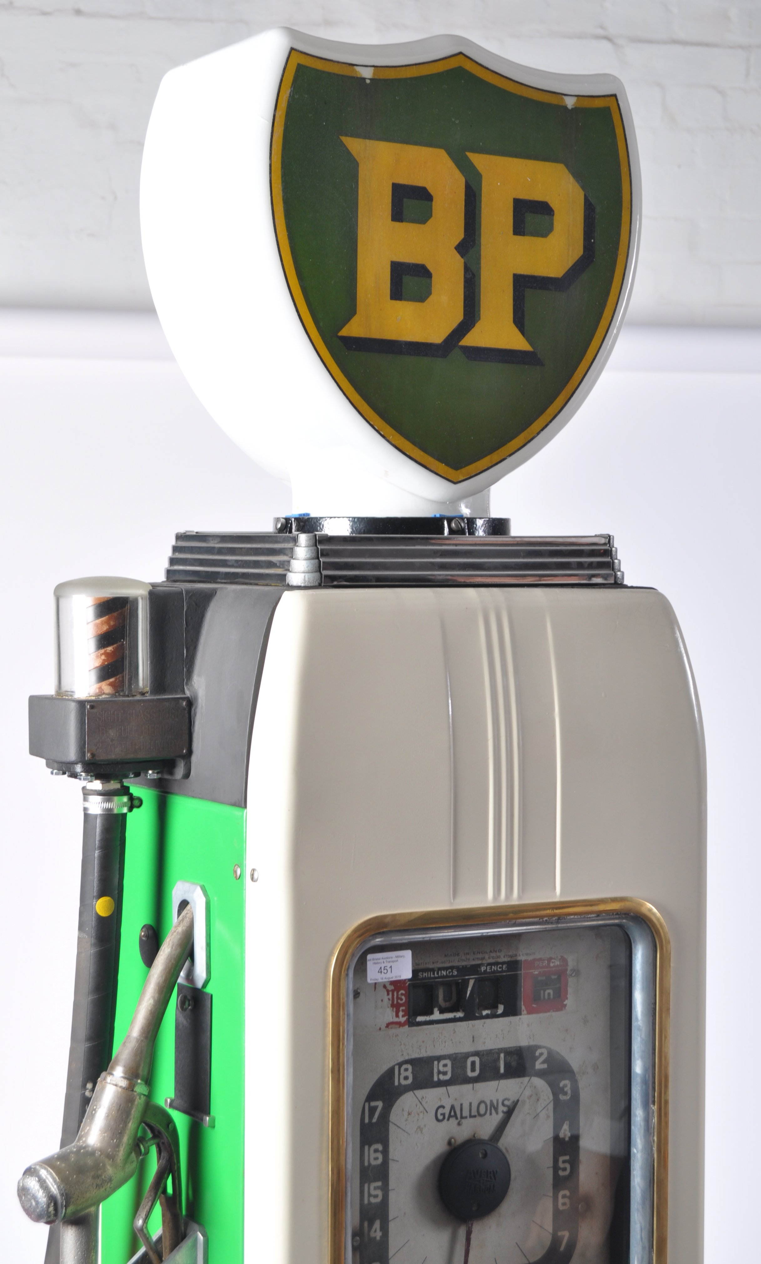 Lot 451 - RARE VINTAGE 1950'S ' BP ' BRITISH PETROLEUM PETROL PUMP