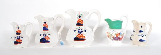 A collection of 19th century Hydra jugs to includ