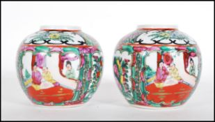 A matching pair of 20th Century Chinese ginger jar