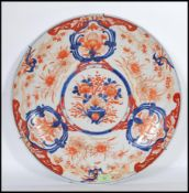 A large 18th /19th Century Chinese export Imari ch