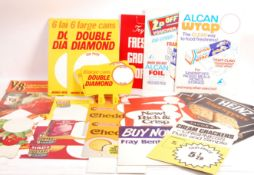 STUNNING 1970'S / 80'S RETRO PROMOTIONAL PRICE POINT ADVERTISING