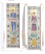 PAIR OF 20TH CENTURY MASONIC STAINED GLASS PANELS